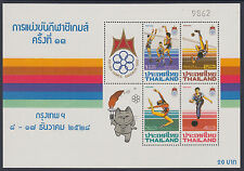 THAILAND : 1985 South East Asia Games  ( 2nd Issue) M Sheet SGMS1233 MNH