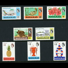 BAHAMAS 1978 No Watermark Set. SG 518-525. Mint Never Hinged. (AF259)