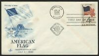 #1153 4c U.S. Flag, Art Craft ERROR [Red Omitted] FDC **ANY 4=FREE SHIPPING**
