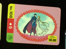 SAILOR MOON MINI CARD CARDDASS CARTE N° 108 SAILORMOON REGULAR INTROUVABLE **