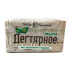 ***Birch tar soap bar 5oz*** (NC)