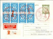 Bulgaria Olympische Spiele Olympic Games 1980 stationery Torchrun Ruse Express