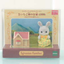 Sylvanian Families Miniature Series RASPBERRY HOUSE Calico EPOCH 2019