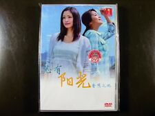 Japanese Drama Itsuka Hi No Ataru Basho De 2014 SP DVD English Subtitle