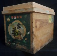 Vintage Japanese Wood Tea Shipping Crate Box With Tin Lining