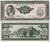 Philippines 200 Pesos, 1949, Unc, P-140, Prefix A