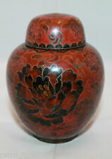 Asian Chinese Metal Enamel Cloisonne Brown Ginger Jar Lid Vase Urn  Vintage