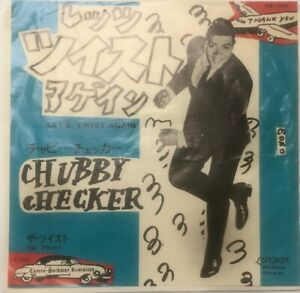 "Chubby Checker ""The Twist"" / ""Let's Twist Again"" RARE JAPAN IMPORT 7"" CM-1002"