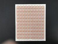 Bund 100er Bogen MiNr. 180 x Ww postfrisch MNH mit HAN und DZ Fr (BW7464