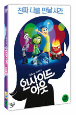 Inside Out .DVD w/ Slipcover