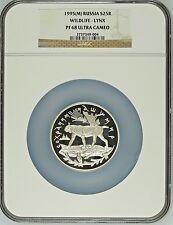 1995 Russia Silver 5 Oz Coin 25 Rubles Wildlife Lynx on log NGC PF 68 Rare