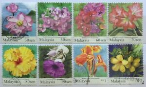 Malaysia Used Stamps - 8 pcs 2007 National Definitive Stamps - Garden Flowers