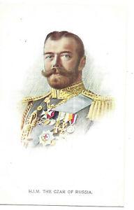 H.I.M. Czar Nicholas II of Russia - Artist Drawn