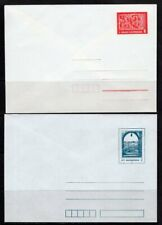 MACEDONIA - 4 Postal Stationery and 2 Postal Envelopes with printed stamps