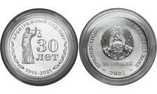 Pridnestrovie, 25 rubles 30 years of the Arbitration Court of the PMR, 2021