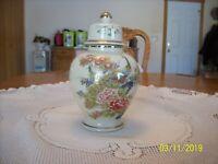 Ginger Jar Vintage Oriental Porcelain Peacock & Floral Design Made In Japan