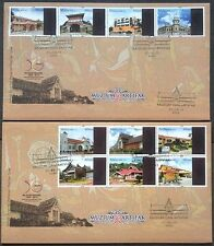 M'sia FDC Museums & Artifacts 31.8.2013-- 2 covers