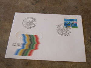 1996 Switzerland FDC / Cover - Olympic interest