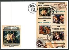 CENTRAL AFRICA 2015   375th MEMORIAL  PETER PAUL RUBENS   PAINTINGS  SHEET   FDC