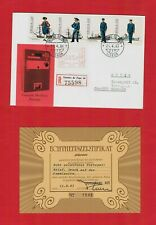 Portugal GUMMIDRUCK R-Bf. ORTSAUTOMAT Machine No. 002 Lisboa '83 FRAMA-ATM RR