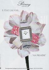 ▬► PUBLICITE ADVERTISING AD Montre Watch Ma première POIRAY Photo Cuvillier 1999