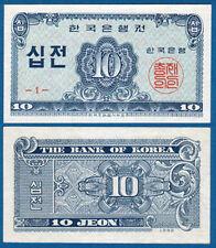 SÜDKOREA / KOREA SOUTH   10 Jeon 1962  UNC  P. 28