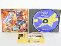 PS1 CAPCOM VS SNK Millennium Fight 2000 PRO Spine * Playstation Japan Game p1