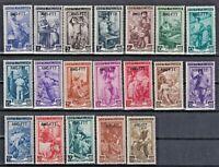 AMG - FTT - TRIESTE 1950 - Italia al lavoro serie completa  MNH