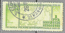 Russia #C35a, used - 1932 - Polar Year - 1 rub - CV=37.50