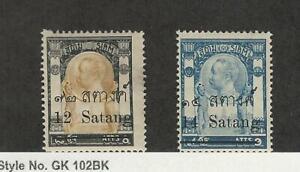 Thailand, Postage Stamp, #136-137 Mint Hinged, 1909, JFZ