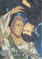 El Shaddai doujinshi Azazel x Lucifel The Dance of a Fly and an Angel Yojouhan