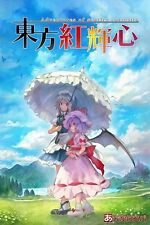 Touhou Project Koukishin Adventures of Scarlet Curiosity Doujin PC Game Japanese