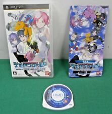 PlayStationPortable -- Digimon World Re:Digitize -- PSP. JAPAN GAME. 60010