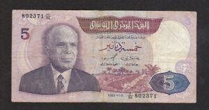 5 DINARS FINE  BANKNOTE FROM TUNISIA 1983 PICK-79