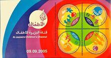 QATAR -  2005- Al-Jazeera Children's Channel. SHEET