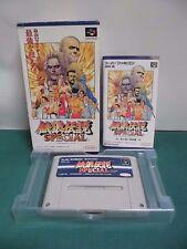 SNES -- Fatal Fury GARO DENSETSU SPECIAL Garou -- Box. Japan. work fully. 14259