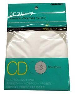 Nagaoka TS-561/3 Anti-Static Inner CD Sleeves 20 sheets Japan Free shipping