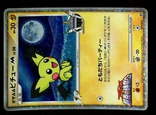POKEMON PROMO 12th ANN. ( MOVIE ) N° 009/022 PICHU HOLO .... Used