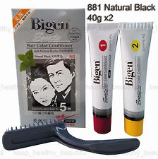 Bigen Speedy Hair Color Conditioner #881 (Natural Black) 1 Set Made in Japan