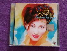 Amanda Lee ( 李蕙敏 ) ~ 遲婚的女人 Best Collection ( Malaysia Press )