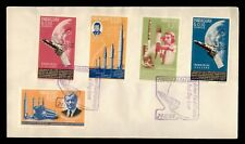 DR WHO 1964 PARAGUAY FDC SPACE COMBO  f49419