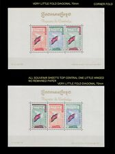 1960 CAMBODIA peace propaganda DOVE AND FLAGS SCOTT90a-b MI BLOCK 16-17 MLH