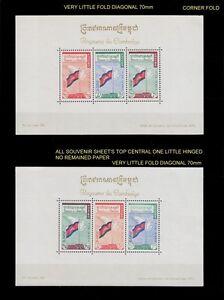1960 CAMBODIA peace propaganda DOVE AND FLAGS SCOTT90a-b MI BLOCK 16-17 MLH