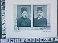 1909 Aufdruck ~ Neu Shah Von Persien Qajar Sultan Von Türkei Mehmed Ottoman