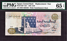 Egypt 100 Pounds 1992 REAPLACEMENT 100/Y Pick-53b* MWR-RJ1 GEM UNC PMG 65 EPQ
