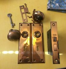 Antique Brass Mortise Door Lock Set With Plates, Knobs, Key and brass screws