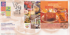 2004 Hong Kong Stamp Expo tourism gourmet kitchen $10 mini sheet souvenir cover