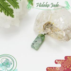 Japanese stone Hidaka Jade Hokkaido necklace top pendant japan gemstone power