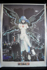 GHOST in the SHELL CYBERDELICS VINTAGE 1000 EDITIONS ANIME POSTER JP 98x68cm4722