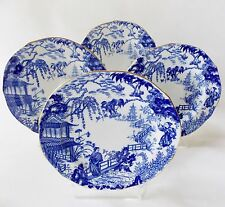 FOUR BLUE MIKADO ROYAL CROWN DERBY DESSERT PLATES BLUE CHINOISERIE ORIENTAL NICE